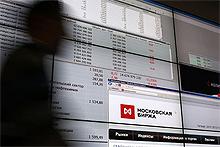 Российский рынок потерял еще $130 млн – EPFR