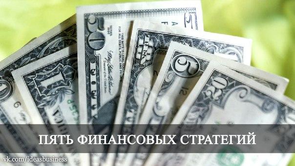 5 финансовых стратегий, которые используют Нобелевские лауреаты