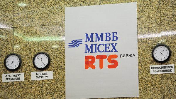 На срочном рынке Московской Биржи зафиксированы рекордные значения по открытым позициям