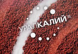 """Тема дня: """"Уралкалий -17,2% к цене вчерашнего закрытия"""""""