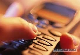 Чистая прибыль группы МТС во 2 квартале 2013 года по US GAAP составила 29 млрд рублей против убытка годом ранее