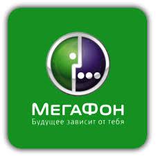 """На фоне публикации сильной финансовой отчетности акции """"МегаФона"""" продолжат рост"""