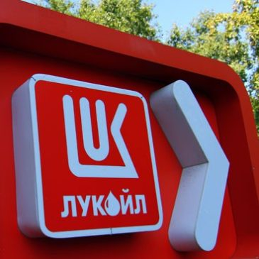 Рейтинг Forbes: «Лукойл» – крупнейшая частная компания России