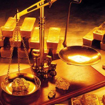 Четыре факта, которые должен знать каждый инвестор в золотой индексный фонд GLD