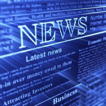 Важные новости за неделю