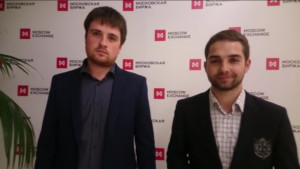 Запись семинара на Московской бирже
