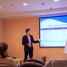 Дмитрий Цыглин на семинаре по формированию портфеля